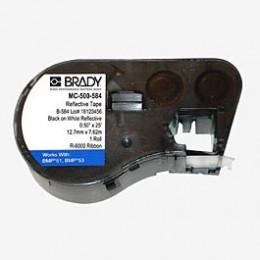 BMP41 Polyesteretiketten für pulverbeschichtete Oberflächen B483 weiss
